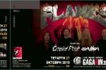 FLAMESTICKET[1]
